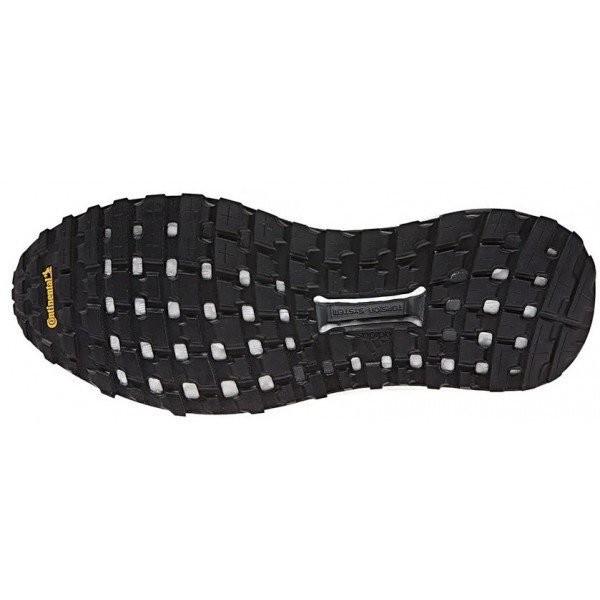 adidas supernova m chaussures de trail